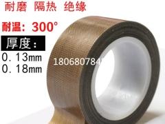 雙面光滑絕緣封口機隔熱布 3M 4910背膠直銷-- 廣州市騰豐機械設備有限公司