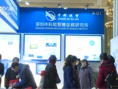 2020中国北京国际精准医疗及健康管理展览会