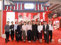 2020广州国际调味品展览会