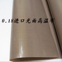 特氟龙高温布耐高温胶布 3M5930背胶直销