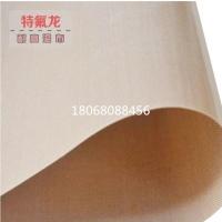 特氟龙薄膜胶带 3M5930背胶直销