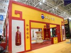 2020年上海国际葡萄酒及进口烈酒展报名招商