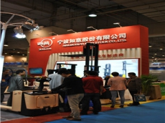 2020年上海国际食品加工机械博览会报名