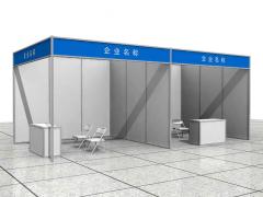 2020中国园林绿化设计展