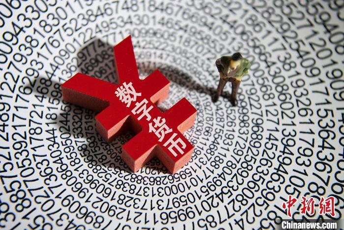 数字货币资料图。图片来源:视觉中国。