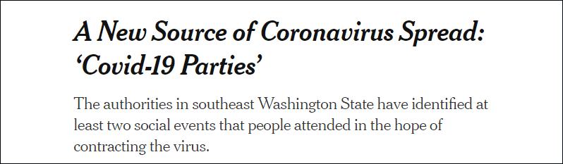 """美国竟有人在开""""新冠派对"""",企图被感染以获得免疫"""