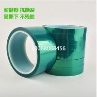 PET绿色高温胶带 3M468替代品背胶直销