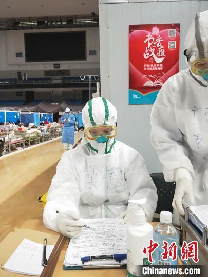 梁艳冰在武昌方舱医院工作。 受访者供图 摄