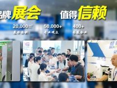 【展位预订】—2020年上海国际充电桩展览会