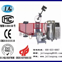 JB-300W/500W微机控制半自动冲击试验机
