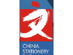 教学用具|2020年6月上海文化用品展CSF