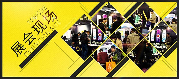 2020上海国际物联网展览会将于12月举办
