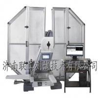 济南联工厂家直销JB-750S不带自动送料