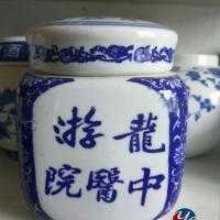 新疆陶瓷包装罐1斤厂家报价 陶瓷食品罐厂家直销