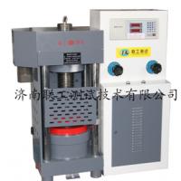济南联工厂家直销数显压力试验机