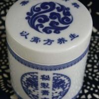 陶瓷膏方罐1件厂家供应 陶瓷包装罐半斤装批发