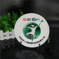 旅游陶瓷纪念盘16寸厂家供应 陶瓷挂盘加字定做