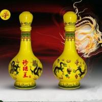 宝鸡陶瓷酒包装瓶1斤厂家直销 陶瓷酒具加字定做