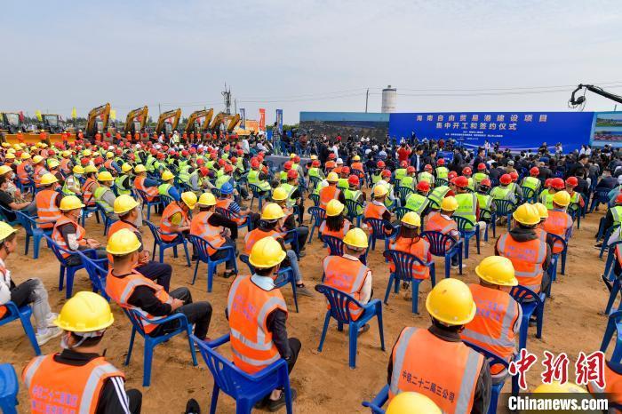 4月13日,海南举行海南自由贸易港建设项目集中开工和签约仪式。 骆云飞 摄