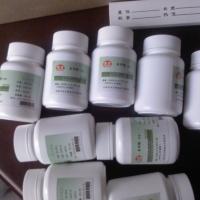 标准热值苯甲酸/苯甲酸标准物质