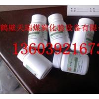 河南精平标准物质研究所/ 苯甲酸反标热值