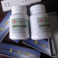 苯甲酸质量标准/苯甲酸标准品/苯甲酸标准/