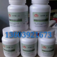 标准物质苯甲酸/苯甲酸热值价格