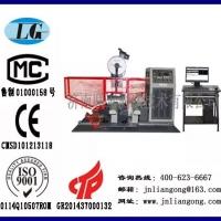 联工JB-300W/500W微机控制半自动冲击试验机厂家直供