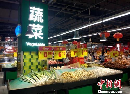 资料图:北京某超市里的蔬菜区。中新网记者 李金磊 摄