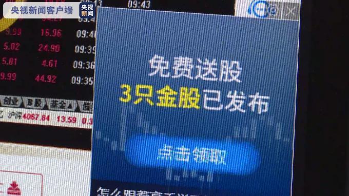 浙警破获大规模电信诈骗案 抓获犯罪嫌疑人97名