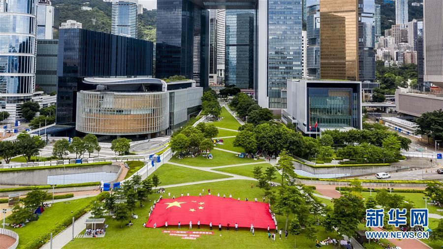 (港澳台·图文互动)香港市民展示巨幅国旗 支撑香港维护国家安全法