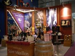 2020年上海葡萄酒及朗姆酒展览会
