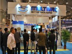 2021年上海国际食品加工机械博览会