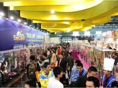 2020年上海国际烘焙食品秋季展览会