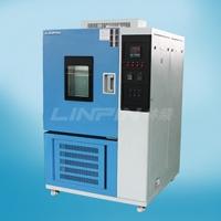 高低温试验箱的参数及性能