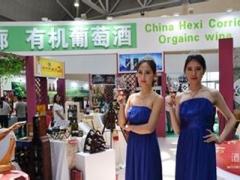 2020年上海国际糖酒商品交易会展位预定