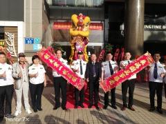 全球报道王真正:中国国际救援中心广东应急救援总队挂牌成立!