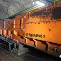 30立方井下大型临时转载储存仓