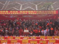 全球报道:广东省老将军老干部老同志书画展隆重开幕!