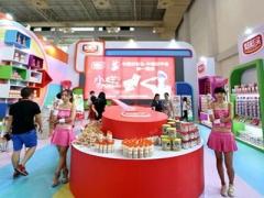 2021上海国际进口食品展