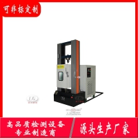 GWX-300拉伸用高低温试验箱(电拉)