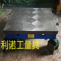 铸铁平板、铸铁平台、检验平板、检验平台、划线平板平台