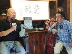 全球报道:宋代青瓷的守护者李国祥先生
